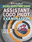 This is a study material book for RRB Assistant Loco Pilot examination. The acronym for RRB is Railway Recruitment Board.