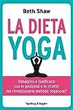 Image de La dieta Yoga (Italian Edition)