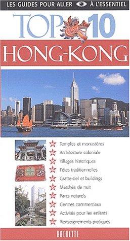 Guide Top 10 : Hong Kong 2003