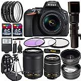 Nikon D5600 DSLR Camera With Nikon/AF-P DX NIKKOR 70-300mm F/4.5-6.3G ED Lens And Nikon AF-P DX NIKKOR 18-55mm F/3.5-5.6G VR Lens + 500mm F/8 Telephoto Lens 23 Piece Nikon D5600 Package