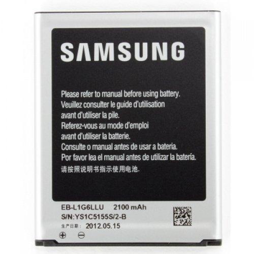 samsung batteria i9300 galaxy