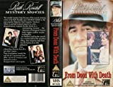 From Doon with Death [VHS]