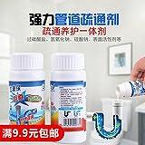 CWAIXX Leistungsstarke Sanitär Agent in der Küche Bad Abfluss Rohre Toilette verstopft Entwässerung Pulver durch die Toilette Boden Abfluss agent