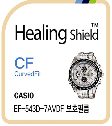 Healing shield Schutzfolie Displayschutz Screen Protector CV for Casio Watch Edifice EF-543D-7AVDF [Front 3pcs]