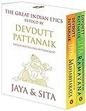 The Great Indian Epics: Retold by Devdutt Pattanaik