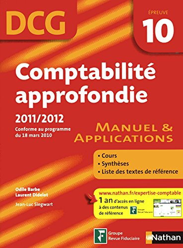 COMPTABILITE APPROFOND EPR 10 par ODILE BARBE, LAURENT DIDELOT, JEAN-LUC SIEGWART