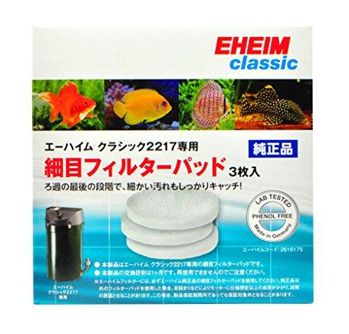 Preisvergleich Produktbild EHEIM 2616175 Filtervlies (3 Stück)  für classic 600 (2217)