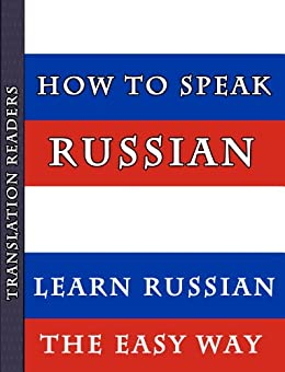 3 Ways to Learn Russian Fast - wikiHow