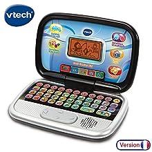 VTech – 196305 – Sicurezza Cassaforte per Laptops – Genius Kid