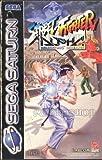 Street Fighter Alpha -