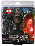 Bioshock 2 Ultra Deluxe Actionfigur Big Daddy Elite Bouncer mit LED 20 cm