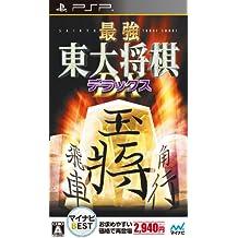 Saikyou Toudai Shogi Deluxe (Mynavi Best)[Import Japonais]