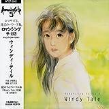 Songtexte von Kenji Ito - Romancing SaGa 3: Windy Tale