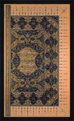 """Bild mit Rahmen: 16. Jahrhundert, """"Koran/erste Hälfte 1.Sure/Arabisch"""", 41 x 70 - Holz Fortuna L: Schwarz matt"""