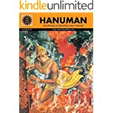 Hanuman (Amar Chitra Katha) (1)