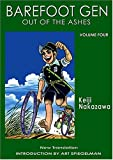 Barefoot Gen: Out of the Ashes v. 4