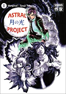 Astral Project Edition simple Tome 1