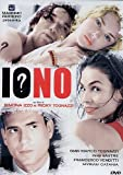 Io no [Import anglais]