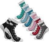 normani 6 Paar Socken im Basketballschuh-Design mit vielen aufgedruckten Details Farbe Rot Größe 39/42