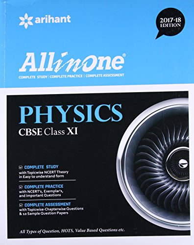 All in One Physics Class 11th (Old Edition)