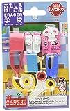 Iwako Japanese Eraser Set - School Supplies [jouet]