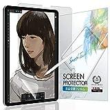 BELLEMOND Papieren screenprotector compatibel met iPad Air 4 10,7 cm (2020) - Schrijven, tekenen en schets met het Apple Pencil alsof ze op papier worden gebruikt - Anti-reflectiepapierfolie