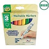 Die besten Waschbar Marker - Crayola My First Crayola waschbar Marker 8ct Bewertungen