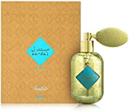 Nabeel Perfumes Sandal Eau De Perfume For Unisex - 100 ml