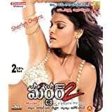 Murder 2 Telugu Movie VCD