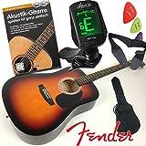 Fender Squier Akustik-Westerngitarre Set, in Dreadnought Form, Farbe Sunburst mit Lehrbuch mit CD und DVD, Rucksacktasche, LED-Stimmgerät, Gitarrengurt und mehr!
