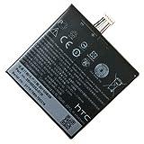 Akku HTC b2pq910035h00252–00M 2150mAh für One A9Bulk von HTC