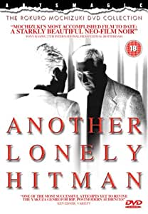 Another Lonely Hitman [DVD]