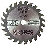Kreissägeblatt für Workzone Mini Kreissägeblatt (von Aldi) 85mm Durchmesser x 10mm Bohrung x 24T Holz Schneiden Klinge