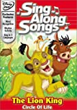 Lion King: Circle of Life Sing Along Songs [DVD] [2003] [Region 1] [US Import] [NTSC]