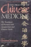 The Practice of Chinese Medicine. CD-ROM for Windows 95 and MacOS.