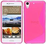 HTC Desire 728G Silikon Hülle Tasche Case Gummi