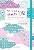 Kakeibo 2018: Mon petit carnet de comptes