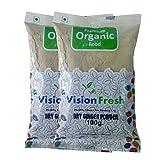 #5: Vision Fresh Organic Dry Ginger Powder (Adrak) - 200 grams - Pack of 2 (100 Gram Each)