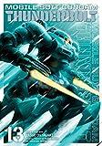 Mobile Suit Gundam Thunderbolt 13