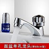 SunSuiHui Porzellan Kupfer single zu einzelnen Bohrung Erkältung Hahn Waschbecken Wasserhahn, regelmäßige band mit 60 cm Bildröhre