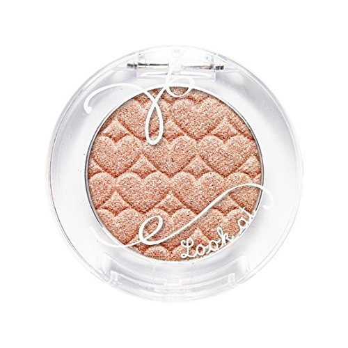 6-pack-etude-house-look-at-my-eyes-pk007-peach-pink