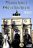 Münchner Geschichten 3: Der lange Weg nach Sacramento & Geschäft ist Geschäft & Ois is anders