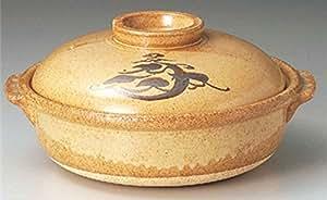Arita-yaki Donabe for 5-6 persons 30cm Ensemble de 5 Japanese Hot Pots Beige Ceramic Originale Japonaise