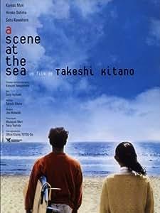 A Scene at the Sea Affiche du film Poster Movie un scène à la mer (11 x 17 In - 28cm x 44cm) French Style A
