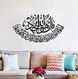 Quran Muslim kreative Wandkunst Aufkleber Aufkleber Vinyl Schriftzug Spruch zitiert islamische muslimische Kalligraphie Zimmer