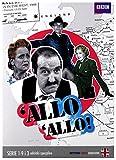 'Allo 'Allo! (BOX) [18DVD] (IMPORT) (Keine deutsche Version)