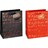 TSI 85012 A gift for you - Bolsas de regalo medianas, pack de 12 unidades, 2 modelos diferentes