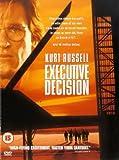 Executive Decision [UK Import] -