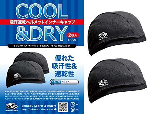 Shinobu Riders Coolmax® Helm-Innen-Kappe, 2er-Pack (Helm Schädel Kappe)