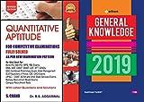 Quantitative Aptitude for Competitive Examinations Latest Edition 2018 S Chand Publication